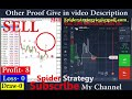 17 profit and 1 Loss using spider strategy iq option  must watch & change your life sure 2019