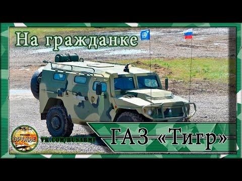 Автомобили Внедорожник с пробегом в Москве Купить