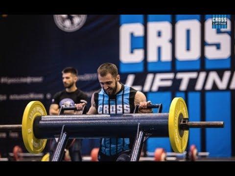2017 Crosslifting WORLD CUP / Men 80 kg