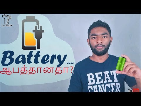 smart-phone-battery-myths-explained-in-(தமிழ்)