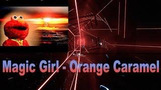 [비트세이버] Beat Saber Magic Girl - Orange Caramel 오렌지캬라멜 - 마법소녀…