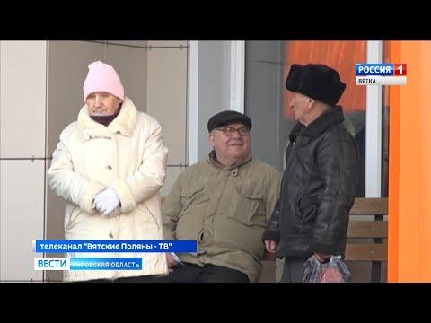 Жители Вятских Полян могут остаться без общественного транспорта (ГТРК Вятка)