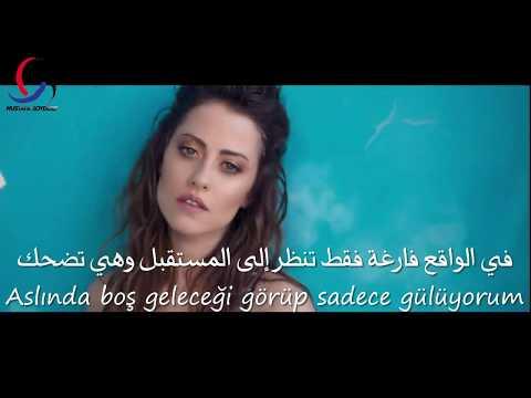 أغنية تركية جديدة - جوفين يوراي - ماشاء الله عليك مترجمة للعربية Sen Maşallah