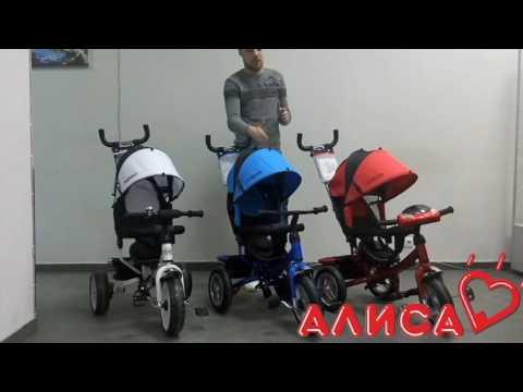 Детский велосипед - купить в интернет магазине в СПб