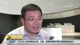 [中国财经报道]造车新势力之困 智能化 性价比 造车新势力夹缝之中寻出路| CCTV财经