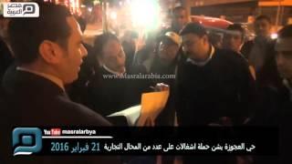 بالفيديو| حي العجوزة يشن حملة اشغالات على عدد من المحال