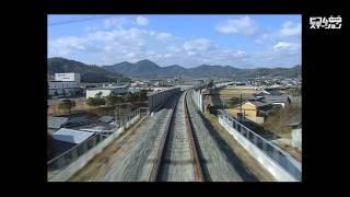 開業3日目のピカピカ線路!【井原鉄道】総社〜井原 展望