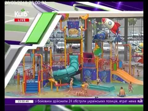 Телеканал Київ: 28.03.18 Столичні телевізійні новини 23.00