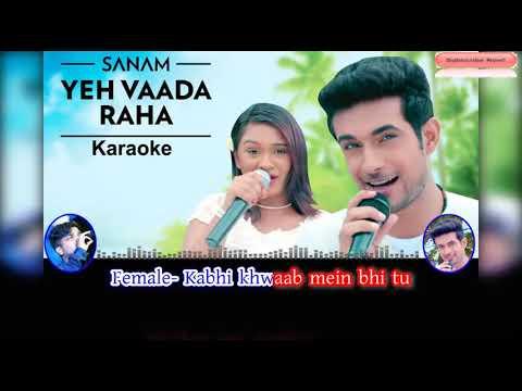 Yeh Vaada Raha Lyrics - Sanam feat Mira (Happy Diwali)
