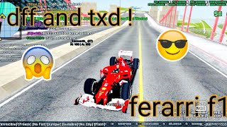 Ferrari (Феррари)