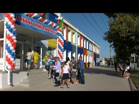 Две школы отремонтированы в Алексеевском районе