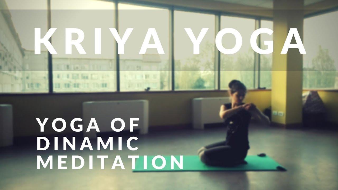 Практика крия йоги с описаниями крий