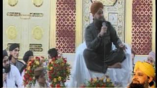Pegham Saba Lai ha Owais Raza Qadri