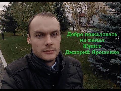 Жилищный кодекс Российской Федерации от  N 188