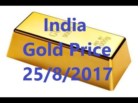 Indian Gold Price today 25/8/2017