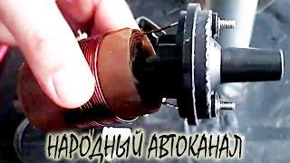 устройство и неисправности катушки зажигания ВАЗ