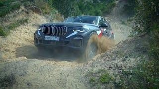 BMW X5 M50d 2019  // Это фиаско, братан!