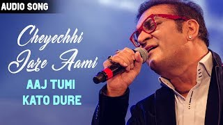 Cheyechhi Jare Aami | Abhijit | Aaj Tumi Kato Dure | Bengali Latest Songs | Atlantis Music