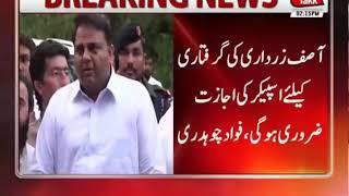 Rohail Intikhab Abb Takk Tv Anchor Fawad chaudry Breaking