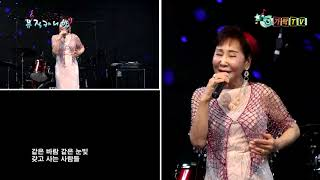가수 김연아-두루두루&우리부모님도