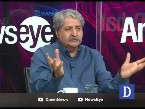NewsEye - August 02, 2017 - Dawn News