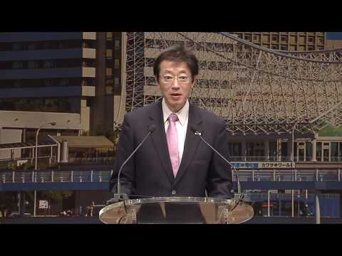 Kizō Hisamoto Welcome Ceremony Remarks from ICANN64