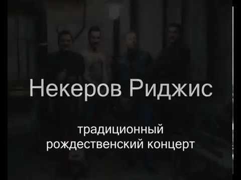 Смотреть клип 7 января 2017 / TheRybushkinBluesBand / Пусть будет блюз онлайн бесплатно в качестве
