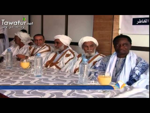JTF El-Mourabitoun 11-01-2016 , Nouria Boughaleb