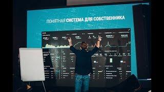 видео Геймификация в бизнесе: успешные примеры геймификации клиентов