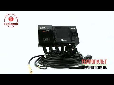 Автоматика для котла KG Elektronik CS-20