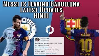 In this video i have talked about lionel messi and his transfer news latest updates hindi. copyright disclaimer: under section 107 of the ac...