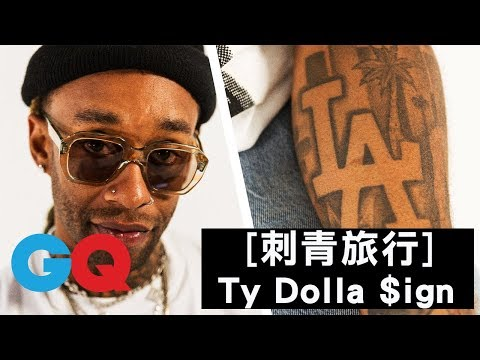 饒舌歌手Ty Dolla $ign 藝名由來是因為他愛錢?|刺青旅行|GQ
