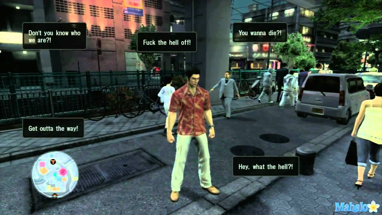 Yakuza 3 official strategy guide