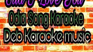 Sila I Love You Odia Karaoke song