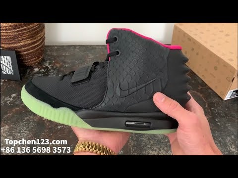 Nike Air Yeezy 2 Solar Red Unboxing - Topchen123.com Review