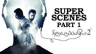 Thiruttu Payale 2 -  Super Scenes - Part 1 | Bobby Simha | Prasanna | Amala Paul