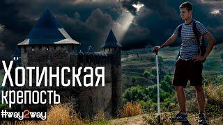видео Корсунь Шевченковский (Черкасская область)