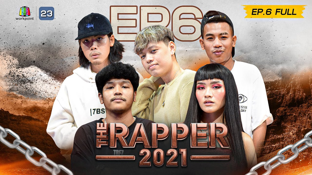 The Rapper 2021 | EP.6 | Audition | 11 ต.ค. 64 Full EP