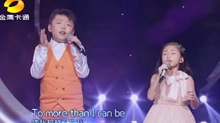 You Raise Me Up ♪ ♫ Chinese Brother and Sister ♪ ♫ beautiful
