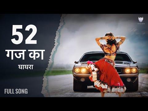 The Ghagra Mashup | DJ Song 2018 | Lokesh Gurjar | Gurmeet Bhadana | Desi King | YC Gujjar