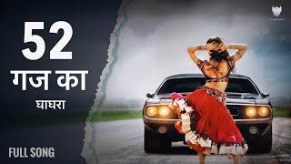 The Ghagra Mashup | Lokesh Gurjar | Gurmeet Bhadana | Desi King | Baba Bhairupia
