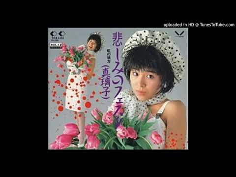 真璃子 / 悲しみのフェスタ~不良少女にもなれなくて