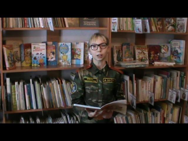 Изображение предпросмотра прочтения – ОксанаШильдт читает произведение «Приехавшей из Африки девчушке» С.В.Михалкова