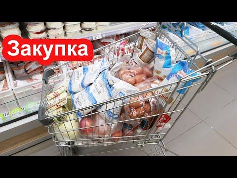 Закупка продуктов на неделю на 1820 гривен 67$ Акции и цены в магазине АТБ VARUS Киев