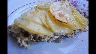 Мусака из картофеля с фаршем/Musaka from potatoes