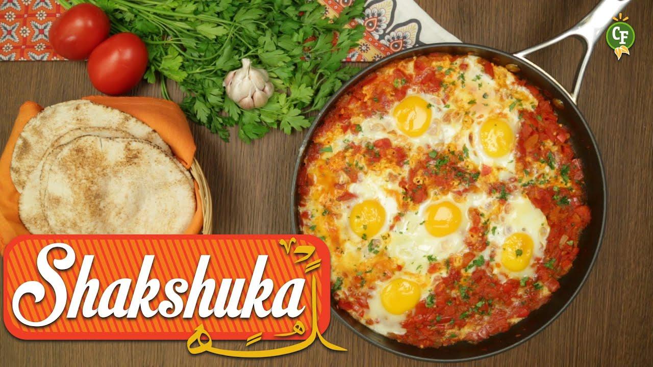 Lujo Cocina Herido Shakshuka Modelo - Ideas de Decoración de Cocina ...