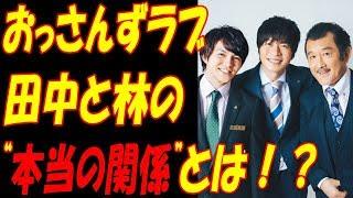 """動画タイトル ▽▽ おっさんずラブ、ドラマアカデミー賞""""監督賞""""受賞!!..."""