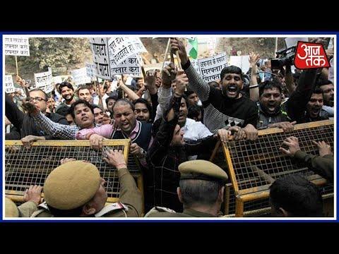 दिल्ली-पुलिस से भिड़े JNU के छात्र | Special Report