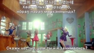 [MV] 티아라 (T-ara) - 나 어떡해 (Do you konw me?, Что мне делать?) [Rus Sub] (рус. саб.)