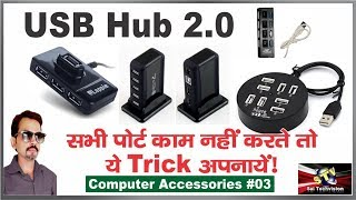 Best USB Hub 2 0 with Price in Hindi 03